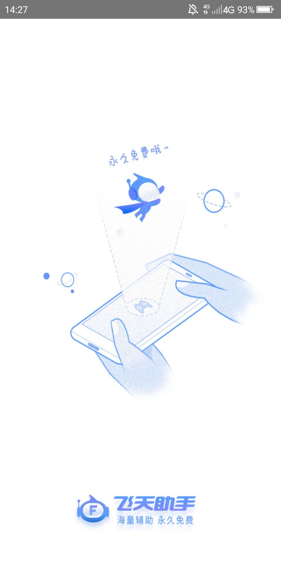 视频展示图